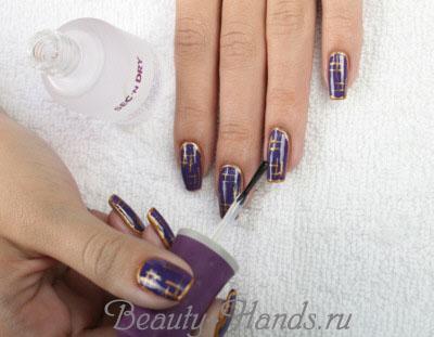 мастер класс по стильному дизайну ногтей