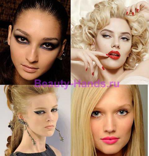 праздничный образ - макияж