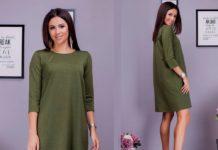 Платье трапеция: выкройка для начинающих пошагово